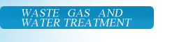 Waste gas and water treatment